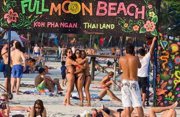 Таиланд, Ко Пханган_3