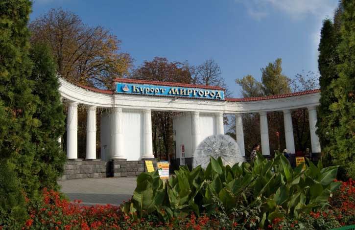 Украина, Миргород 1
