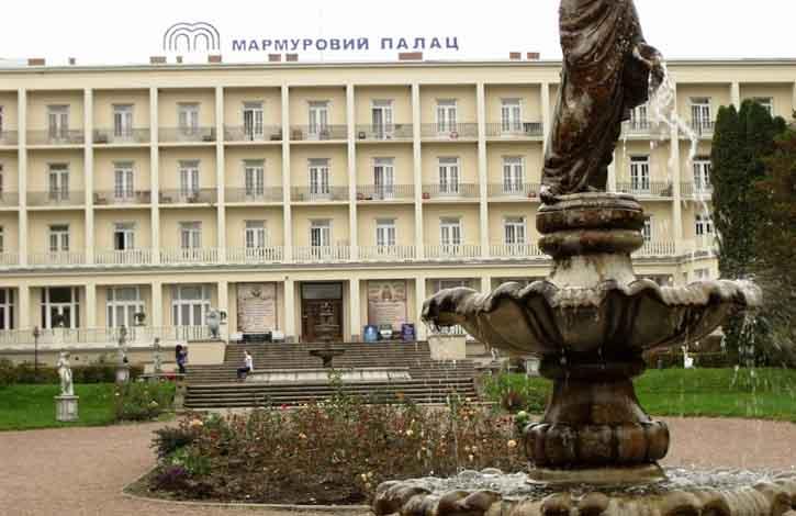 Украина, Моршин 3