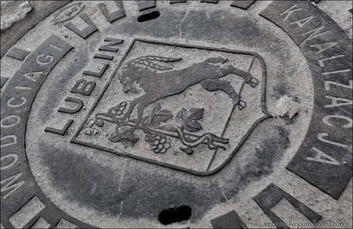 Польша, Люблин 2