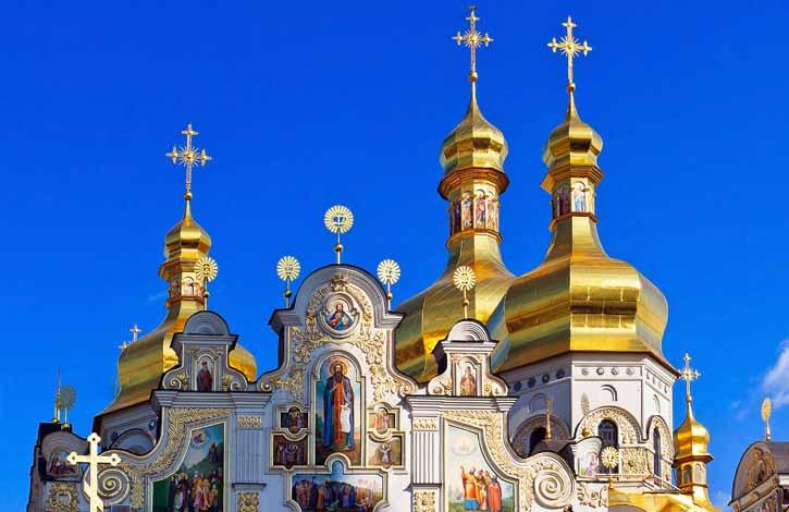 Украина, Киев 1