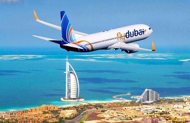 Поиск и подбор тура в ОАЭ