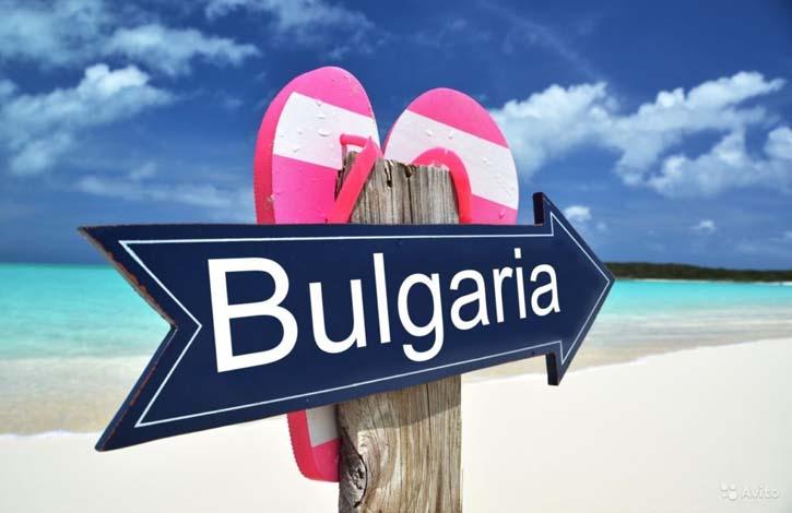 Раннее бронирование туров в Болгарию