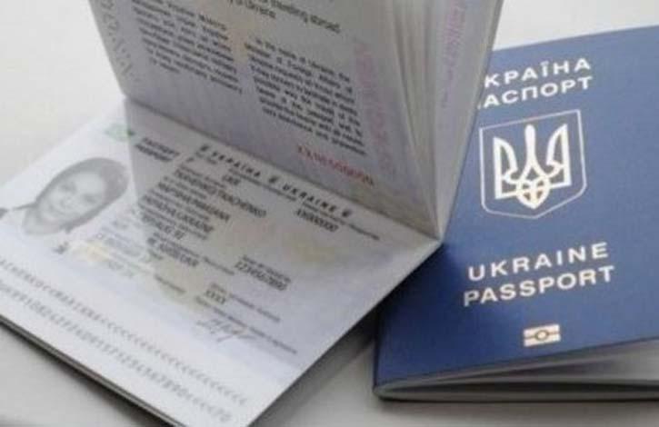 Oformlenie-zagranpasporta-Mariupol